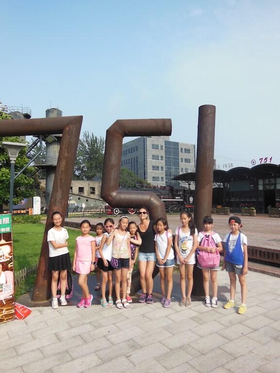Chine 7