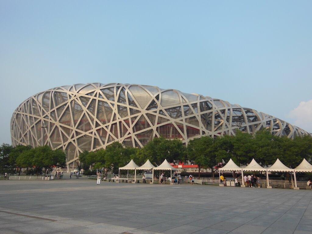Pékin 20