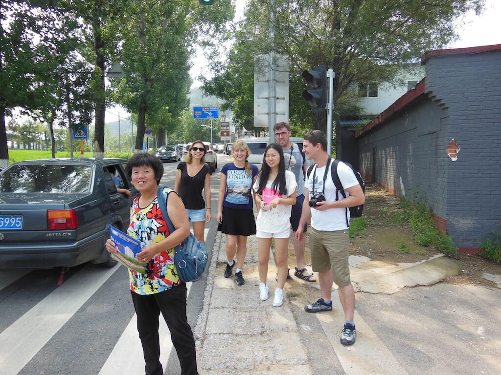 Pékin 24