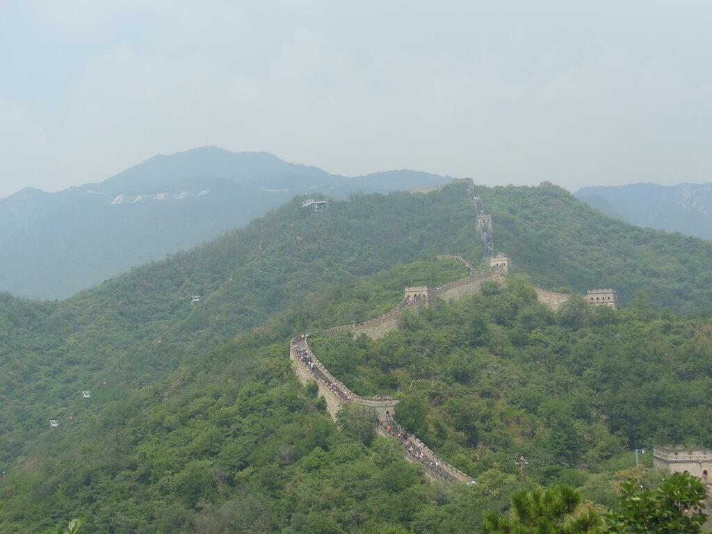 Pékin 27