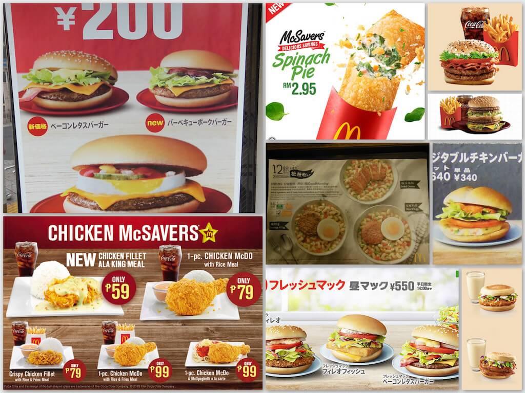 Burger asiatique